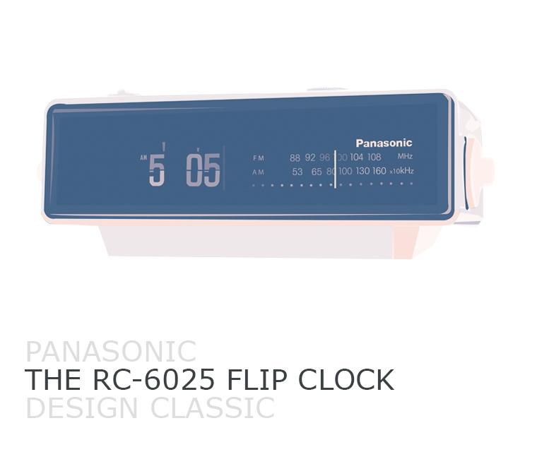 Pickle Design design classic the Panasonic flip clock
