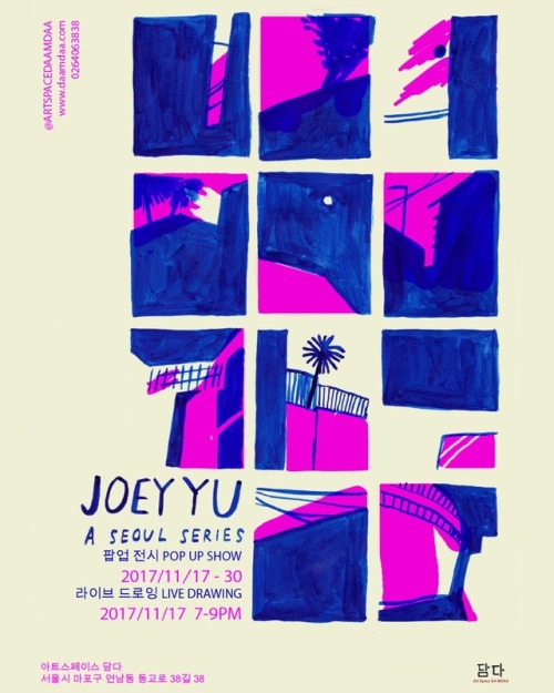 Poster in purple and pink by Joey Yu